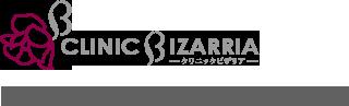 ビザリアクリニック